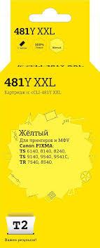 <b>Картридж T2 IC-CCLI-481Y</b> XXL, желтый, для струйного ...