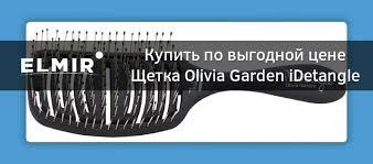 Щетка <b>Olivia Garden iDetangle</b> Thick Hair (ID-TH/007292) купить ...