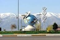 Image result for سراب