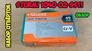 Купить Набор <b>отверток Sturm</b>! <b>1040</b>-02-SS6 (8 предм.) на Яндекс ...