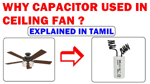 why capacitor connected in ceiling fan complete explanation explained in tamil