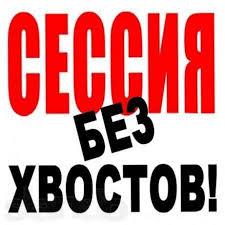 Дипломные курсовые без плагиата в Чехове купить в Москве на  Дипломные курсовые без плагиата в Чехове Москва