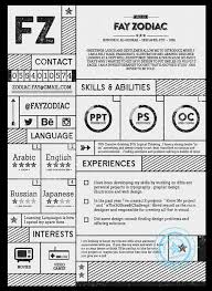 resume for graphic designers the 17 best resume templates for every type of professional