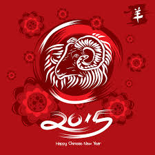 new year iphone wallpaper 2015. Contemporary Year 2015 Chinese New Year Wallpaper IPhone With Iphone H