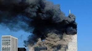 السعودية - دعوى قضائية ضد بنكين وشركات مرتبطة بعائلة بن لادن