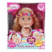 «Модель для <b>причесок</b> и макияжа Klein» — Детские товары ...