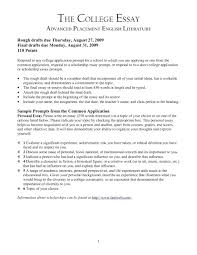 Example Of Personal Essays Personal Essay Template Diadeveloper Com