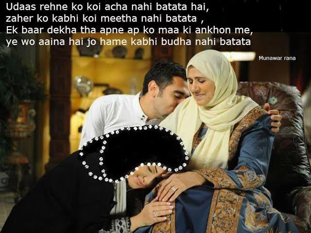 dua shayari in hindi for boyfriend