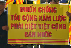 Image result for hinh cong san vn bán nuoc