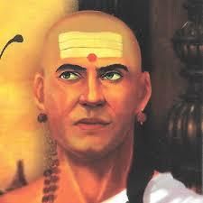 Chanakya Neeti - Hindi - Complete