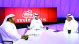 Image result for قناة ابوظبي الرياضية جيم اوفر