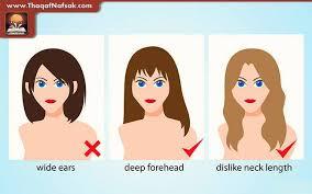 كيف تختارين تسريحة الشعر المناسبة لشكل الوجه ثقف نفسك
