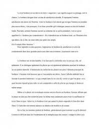 harvard essay sample on myself pdf