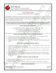 Sample Teacher Aide Resume