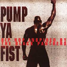 Pump ya fists lyrics