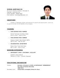 Resume Copy Mesmerizing RESUME ORIGINAL COPY