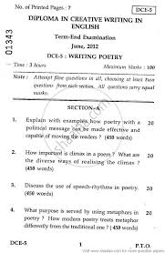 essay on gandhi george orwell essay gandhi research paper academic  mahatma gandhi essay mahatma gandhi hindi essay