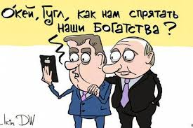Afbeeldingsresultaat voor карикатуры на путина и навального