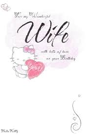 Happy Birthday Wife Cards Printable Happy Birthday Cards Printable