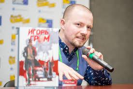 <b>Алексей Замский</b> | Бубвики | FANDOM powered by Wikia