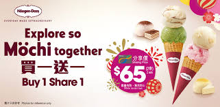 any two persons purchase takeaway double scoop with octopus card or smart octopus can enjoy 1 get 1 free sharing 65