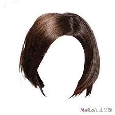 تسريحات الشعر القصير 2020 احدث قصات الشعر 2020تسريحات شعر