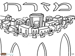 Small Picture Mizrach Coloring Page click on picture to print Challah Crumbs