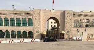 وزارة الدفاع الوطني (تونس) - ويكيبيديا