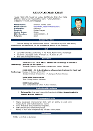 Template Latest Cv Format 2016 In Ms Word Starengineering Resume