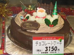 Christmas cake Japanese style | Photo