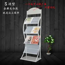newspaper rack for office. Jiuhong-8 Wrought Iron Magazine Rack Display Stand Office Propaganda Single Page Frame Information Floor Newspaper For