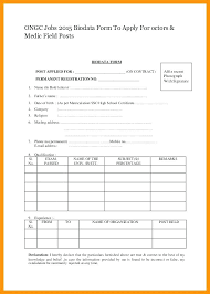 biodata form job application personal biodata sample entrerocks co