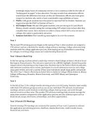 College Essay Thesis Essay Example For College Essays Example Thesis Abstract Sample