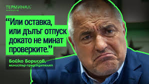 Image result for борисов
