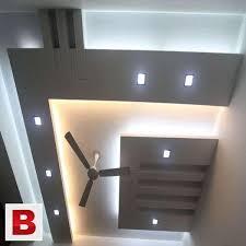 office false ceiling design false ceiling. Pictures Of Multi Decor Modern False Ceiling For Home, Office, Shop And E.t.c.. Office Design