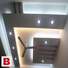 pictures of multi decor modern false ceiling for home office and e t c