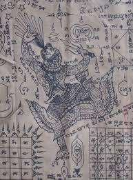 татуировка молитва эскизы