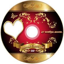 Wedding Dvd Template Wedding Dvd Cover Template Psd And Template Psd On The Disc Our
