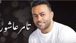 فيديو.. تامر عاشور يستعد لحفله الغنائي في جدة