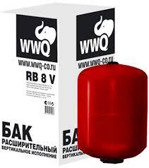 <b>Расширительный бак WWQ RB</b> 8V — цена, купить недорого в ...