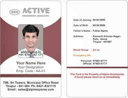 Create Student Id Card In Coreldraw Through Urduhindi Rhyoutubecom