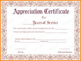 Years Of Service Award Wording Certificate For Years Of Service Template Free 10 Year Service