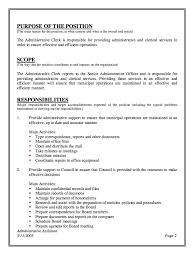 Admin Job Profile Resume Administrative Assistant Job Description Resume 1