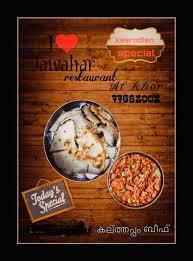 Jawahar Restaurant ALKhor - Home | Facebook