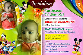 1st birthday invitation card matter new of free birthday invitations manqal enes