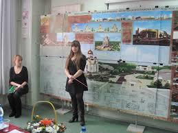 Кафедра архитектурных конструкций Вниманию присутствующих были представлены дипломные работы выполненные в соответствии с заданием на проектирование от администрации Белгородской области