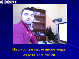 Отчет по преддипломной практике Место прохожения преддипломной  13