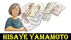 was Hisaye Yamamoto?, Japanese American ...