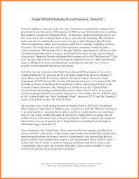 Personal statement sample essays   Fresh Essays