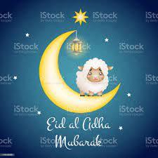 Eid Al Adha Mubarak Arabisch Muslim Traditionelle Islamische Kultur Urlaub  Schafsterne Vektorillustration Stock Vektor Art und mehr Bilder von Schaf -  iStock